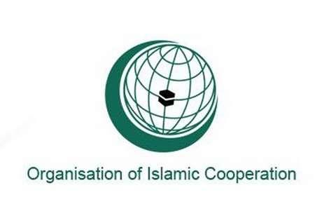 منظمة المؤتمر الإسلامي