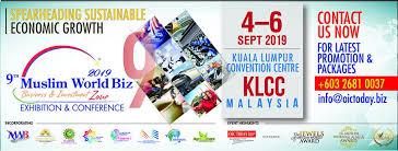 9th Muslim World BIZ, Kuala Lumpur, Malaysia, 4-6 September 2019