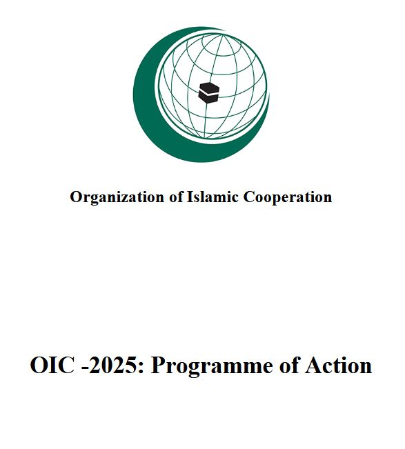 Workshop on OIC Heritage Platform