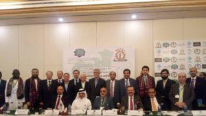 The report of ICRIC Board of Directors Meeting on 16 November, 2019- Karachi-Pakistan