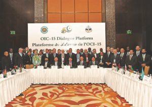 تدعو منظمة المؤتمر الإسلامي لتعزيز التعاون بين بلدان منظمة المؤتمر الإسلامي لتقدم العلوم, التكنولوجيا والابتكار