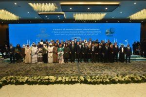 Al-Othaimeen: منظمة المؤتمر الإسلامي هو تحديد خارطة الطريق لبرنامج العمل الاجتماعي في العالم الإسلامي