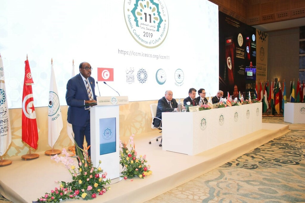 Al-Othaimeen calls for cultural vision to challenges confronting Muslim world
