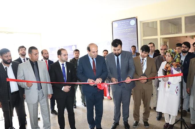 افتتاح مركز الموارد منظمة التجارة العالمية في أفغانستان
