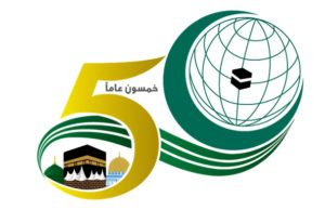 OIC's Fight against COVID-19: ISF Disburses Urgent Financial Grant to LDCs‎